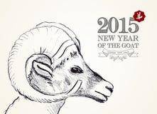 Nuovo anno della carta d'annata della capra 2015 Immagini Stock Libere da Diritti