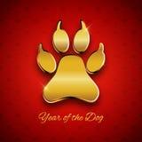 Nuovo anno della cartolina di festa del cane con l'orma della zampa, te dell'oro illustrazione vettoriale