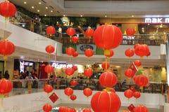 Nuovo anno di cinese delle lanterne Immagini Stock Libere da Diritti
