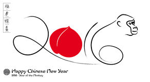 nuovo anno di cinese 2016-Happy Fotografia Stock