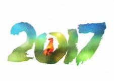 Nuovo 2017 - anno di gallo del fuoco Fotografia Stock Libera da Diritti