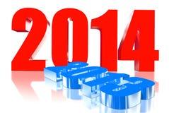 Nuovo anno di un anno Immagine Stock