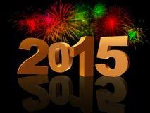 Nuovo anno dorato 2015 Fotografie Stock Libere da Diritti