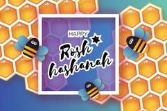 Nuovo anno ebreo, cartolina d'auguri di Rosh Hashanah Cellula e Honey Bee dell'oro del miele di origami nello stile del taglio de Illustrazione di Stock
