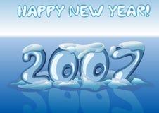 Nuovo anno felice 2007, blu. Immagine Stock Libera da Diritti