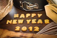 Nuovo anno felice 2012 Immagini Stock Libere da Diritti
