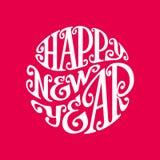 Nuovo anno felice Fotografie Stock Libere da Diritti