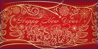 Nuovo anno felice! Fotografia Stock