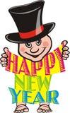 Nuovo anno felice - desideri & saluti Illustrazione di Stock