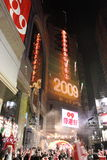 NUOVO ANNO FELICE A HONG KONG 2009 Immagini Stock
