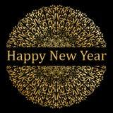 Nuovo anno felice Mandala Design oro Elegante Fotografie Stock Libere da Diritti