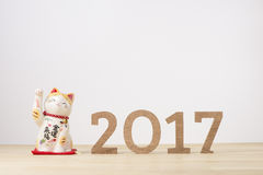 Nuovo anno felice Simbolo di sospiro dal numero 2017 Fotografie Stock Libere da Diritti