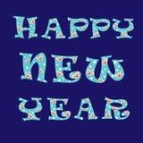 Nuovo anno felice testo Lettere divertenti royalty illustrazione gratis