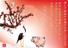 Nuovo anno giapponese della cartolina d'auguri 2019 del maiale con fondo rosso royalty illustrazione gratis