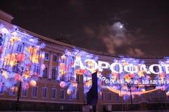 Nuovo anno a St Petersburg Fotografie Stock Libere da Diritti