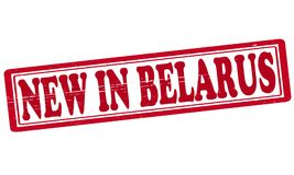 Nuovo in Bielorussia Fotografia Stock