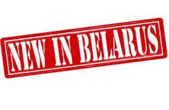 Nuovo in Bielorussia Fotografia Stock Libera da Diritti