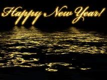 Nuovo felice Anno-scritto con la riflessione in acqua Immagini Stock