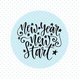 Nuovo inizio del nuovo anno Citazione scritta a mano ispiratrice e motivazionale Cartolina d'auguri di calligrafia di vettore Immagini Stock