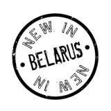 Nuovo nel timbro di gomma della Bielorussia Fotografie Stock