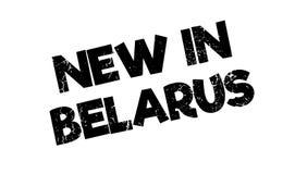 Nuovo nel timbro di gomma della Bielorussia Fotografia Stock Libera da Diritti