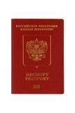 Nuovo passaporto russo biometrico Fotografie Stock Libere da Diritti
