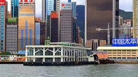 Nuovo pilastro del traghetto di wanchai, Hong Kong Immagine Stock