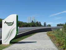 Nuovo ponte a Astana fotografia stock