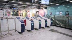Nuovo portone dell'entrata di progettazione di MTR - l'estensione della linea dell'isola al distretto occidentale, Hong Kong Fotografia Stock