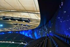 Nuovo stadio nella città di Krasnodar Fotografia Stock Libera da Diritti
