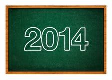 Nuovo 2014th anno felice Fotografia Stock