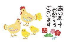 Nuovo Year& x27; carta 2017, anno di s del gallo Immagini Stock Libere da Diritti