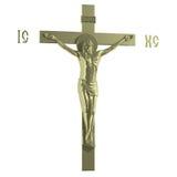 Nur goldenes katholisches Kreuz mit der Kreuzigung. Stockfoto