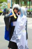 Nurarihyon no Mago Royalty Free Stock Photos