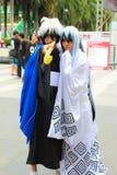 Nurarihyon no Mago 2 Stock Photo