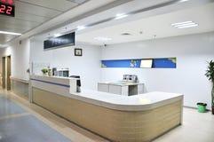 Nurse station Stock Photos