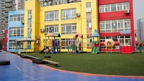 Nursery playground Royalty Free Stock Photo