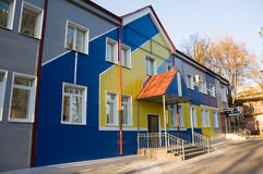 Nursery school. Exterior of modern building nursery school Royalty Free Stock Photography