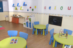 Nursery school Stock Photo