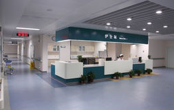 Nurses station in  hospital Stock Image