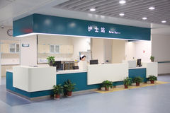 Nurses station in  hospital Stock Photos