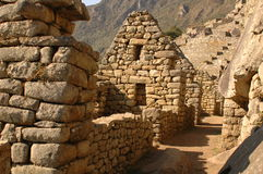 Nusta's Bedroom from Machu Picchu stock photography