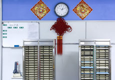 Nutra a estação no hospital Imagens de Stock