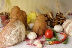 Nutrición Imagen de archivo libre de regalías