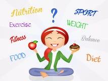 nutrition ilustração stock