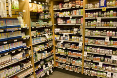 Nutrition supplement store. A nutrition supplement section in a supermarket. Supplement stores are more and more popular Royalty Free Stock Images