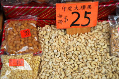 Nuts for sale. Various nuts and dried goods for sale in a Chinese medicine shop in Hongkong stock images