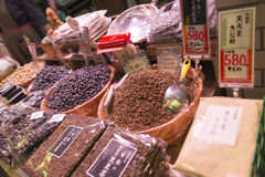 Nuts and spices on sale Royalty Free Stock Image