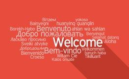 Nuvem bem-vinda da etiqueta Fotografia de Stock