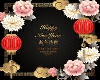 Nuvem cor-de-rosa chinesa feliz da flor da peônia do relevo do ouro retro do ano novo e quadro espiral da estrutura ilustração stock